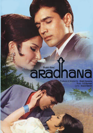 Poster for Aradhana