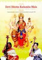 Devi Sthotra Kadamba Mala -  booklet / cd set