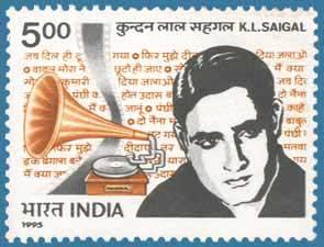 K. L. Saigal की मुहर